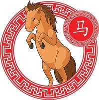 Chinese Zodiac Sign Animal Horse Cartoon Lunar Astrology Drawing vector