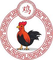 Chinese Zodiac Sign Animal Rooster Chicken Cartoon Vector Drawing