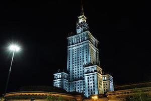 Warsaw, Poland 2017- Business buildings of Warshawa of night lights photo