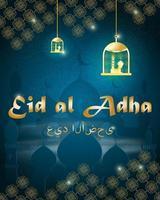ilustración 22 de la fiesta religiosa islámica eid al-adha mubarak vector