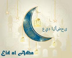 Illustration of Eid al-Adha Mubarak religious Islamic holiday vector
