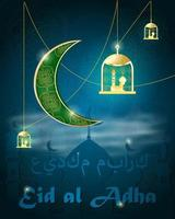 Illustration 13 of Eid al-Adha Mubarak religious Islamic holiday, background design for decoration vector