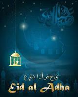 ilustración 16 de la fiesta religiosa islámica de eid al-adha mubarak vector