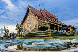Chong Mek, Thailand, 2021 - Wat Sirindhorn Wararam Temple photo
