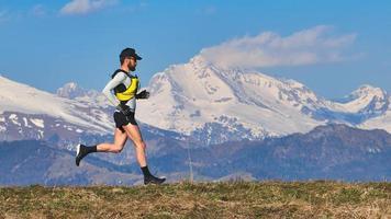 Long distance trail preparation photo