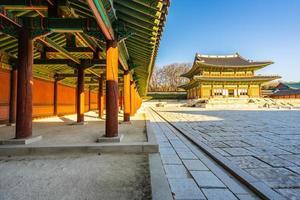 Changdeokgung palace in Seoul city, South Korea