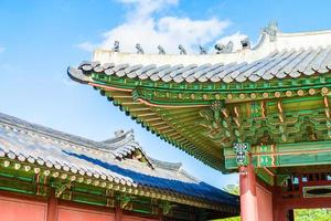 Buildings in Changdeokgung Palace in Seoul City, South Korea