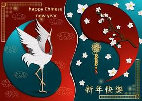 Design greeting cards Chinese new year paper cut background vector