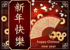 Greeting card design with Chinese new year fan with red dragons vector