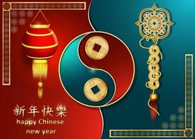 Chinese new year greeting card design vector