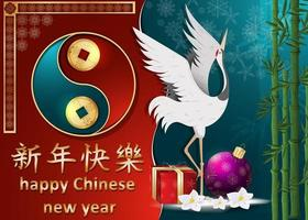 diseño de tarjetas de felicitación de año nuevo chino y europeo vector