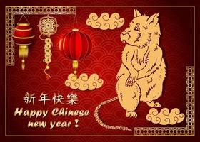 Red and gold Chinese new year design vector