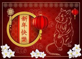 colores rojo y dorado año nuevo chino dos diseño asiático vector
