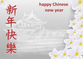 Greeting card design Chinese new year lettering with greeting flowers vector