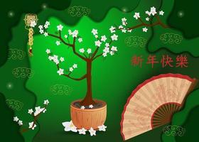diseño de tarjeta de felicitación de año nuevo chino vector