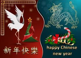 Chinese and European new year greeting card design vector