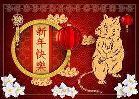 Red and gold color Chinese new year carved rat design vector