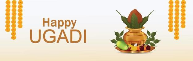 Fondo de celebración feliz ugadi con kalash creativo dorado vector