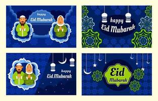 Eid Mubarak Celebration Template vector