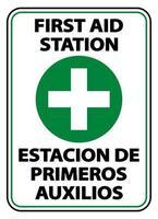 Signo de estación de primeros auxilios bilingüe sobre fondo blanco.