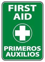 Signo de primeros auxilios bilingüe sobre fondo blanco.