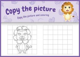 copy the picture kids game and coloring page with a cute lion character illustration vector