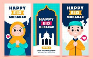 Eid Mubarak Banner Collection vector