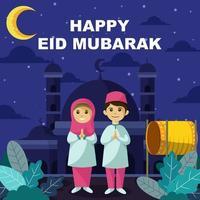 feliz eid mubarak con dos personas sonriendo vector