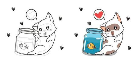 Cartoon cat and little fish coloring page for kids vector