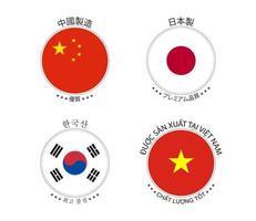 juego de cuatro pegatinas chinas, japonesas, coreanas y vietnamitas. fabricado en china, fabricado en japón, fabricado en corea del sur y fabricado en vietnam. iconos simples con banderas aisladas sobre un fondo blanco vector