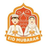 Eid mubarak greeting with smiling people vector