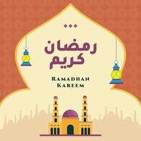 Ramadan Kareem background. Beautiful greeting card with Mosque in islamic ornament. Creative muslim design for Eid Mubarak moment in cartoon style. Vector flat illustration