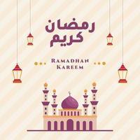 Tarjeta de felicitación del concepto de Ramadán Kareem con diseño islámico. feliz Eid Mubarak. escena con mezquita o masjid y linterna. celebración navideña musulmana. ilustración vectorial de dibujos animados plana. vector