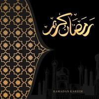 La tarjeta de felicitación de Ramadán Kareem con mezquita y caligrafía árabe significa acebo Ramadán. escena nocturna sobre fondo oscuro. vector