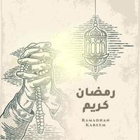 Tarjeta de felicitación de Ramadán Kareem con dibujo de mano rezando, dibujo de linterna y caligrafía árabe significa Ramadán de acebo aislado sobre fondo blanco. vector