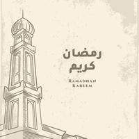 tarjeta de felicitación de Ramadán Kareem con boceto de la torre de la mezquita y caligrafía árabe significa acebo Ramadán. dibujado a mano vintage aislado sobre fondo blanco. vector