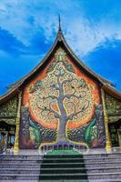 Wat Sirintornwararam temple in Ubon Ratchathani photo
