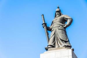 Statue of Admiral Yi Sun Shin in Seoul city South Korea photo