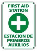Signo de estación de primeros auxilios bilingüe sobre fondo blanco. vector