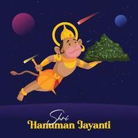 Shri hanuman jayanti flat banner template vector