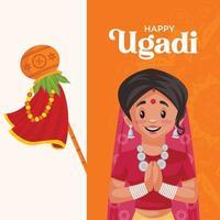 Happy ugadi banner design template vector