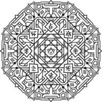 luxury mandala decoration design art vector