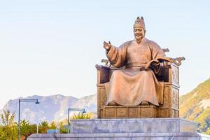 King Sejong statue in Seoul city, South Korea photo