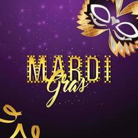 Mardi gras invitation card with golden mask on purple background vector