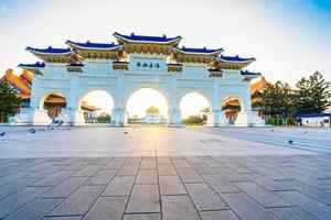Chiang kai-shek memorial hall in Taipei city, Taiwan photo