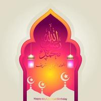 Arabic Islamic Calligraphy designs Muhammad's greeting cards translating the Birth of the Prophet Muhammad. With Islamic lanterns and Islamic mosques. vector