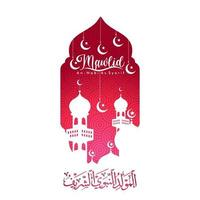 Muhammad Arabic calligraphy design with crescent moon. vector