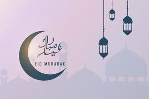 Ramadan kareem islamic greeting background design with crescent moon with arabic pattern line calligraphy and lantern vector