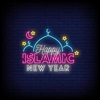Happy Islamic New Year Neon Signs Style Text Vector
