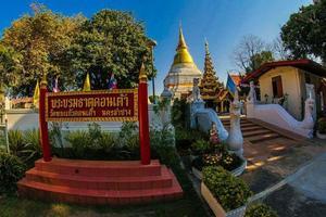 Lampang, Thailand 2017- Wat Phra Kaeo Don Tao landmark photo